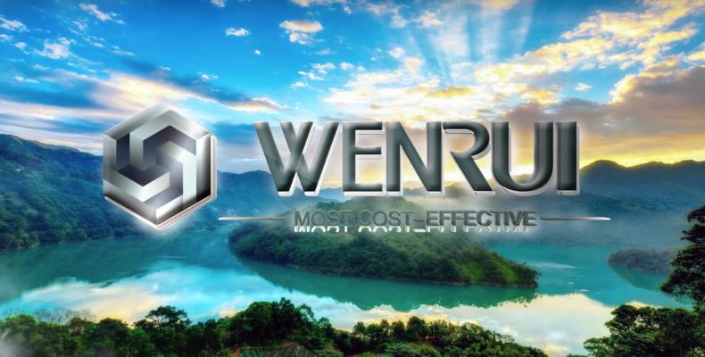 Wenrui main page